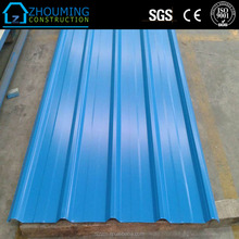 ppgi metal roof sheet /color steel fence panel, alibaba china