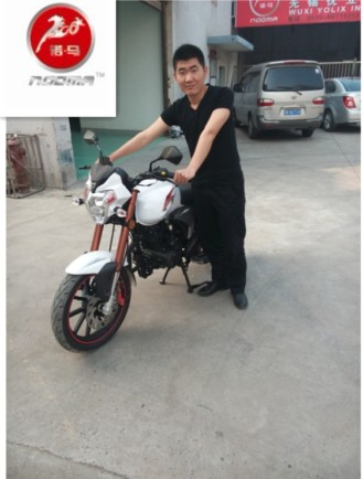 East Dragon 250cc on road ,chinese motorcycles strong frame powerful engine with EEC 150cc/200cc/250cc Optional