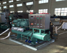 water-cooled compressor condensing freezer unit