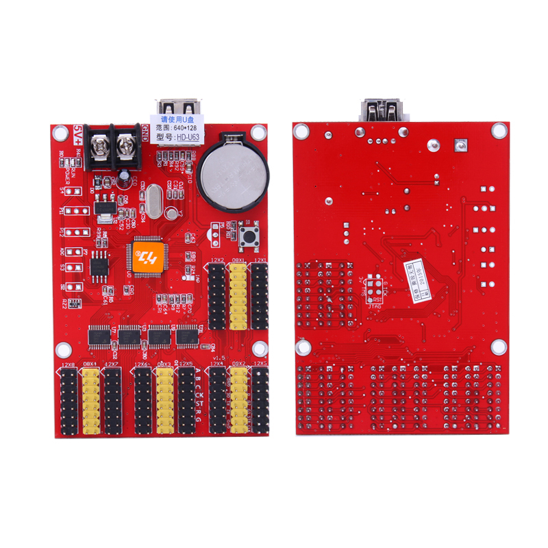 HD-U63 usb dmx 512 controller P10 led module led sign display asynchronous led control card