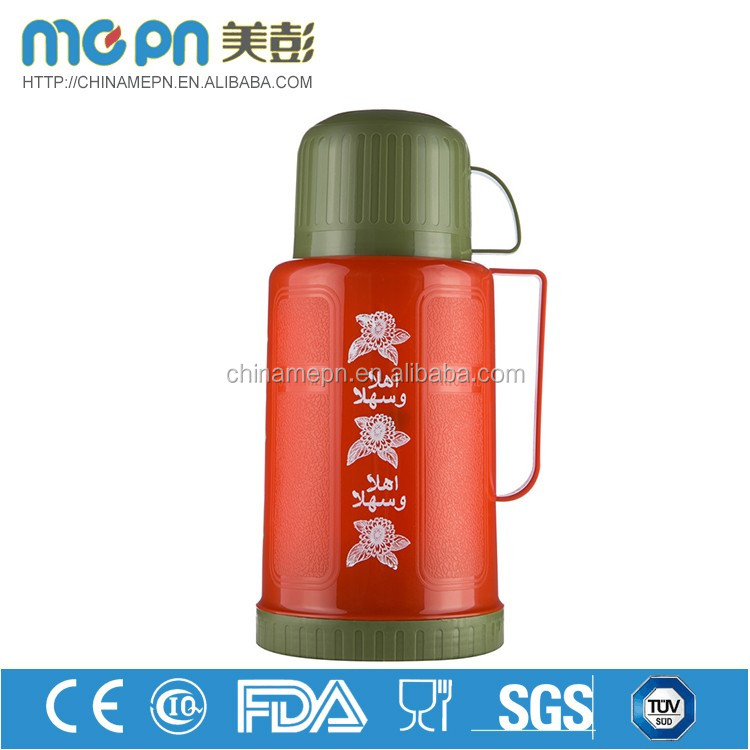 FDA Certified China wholesale vacuum hot&cold water electric thermos bottle