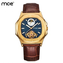 2018 OEM Brand Waterproof Leather Men Square Watch