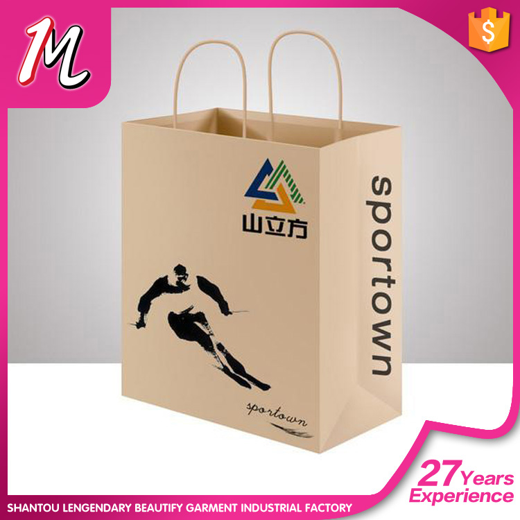 Free samples accessories for garment accept custom kraft tote with handle wedding paper bag
