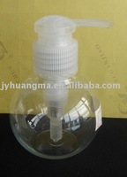100ml lotion bottle