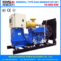 150KW Natural Gas Generator Powered by STEYR Engine