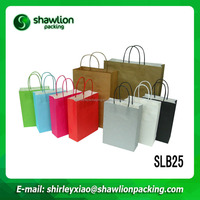 New custom logo printing recycled paper bags for candy