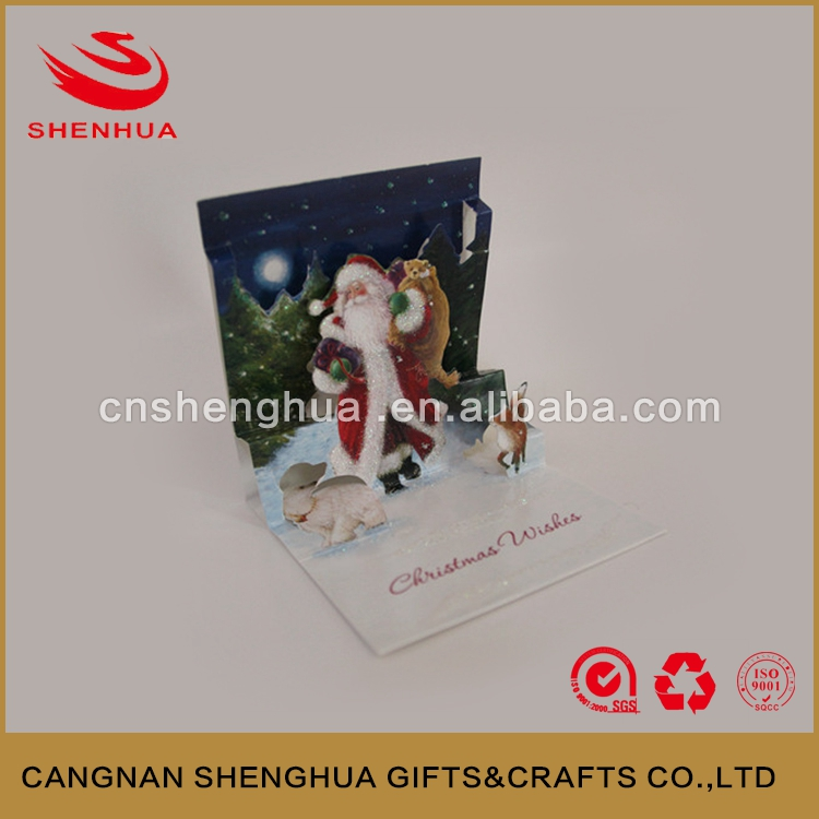 2016 fashionable christmas greeting card,merry christmas card