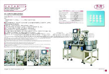 Automatic medical infusion tube set air filter assembling/assembly machine(ISO9001:2000, CE, 2017 new design)