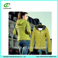 Winter Warm Candy Color Thin Slim Down Coat Jacket