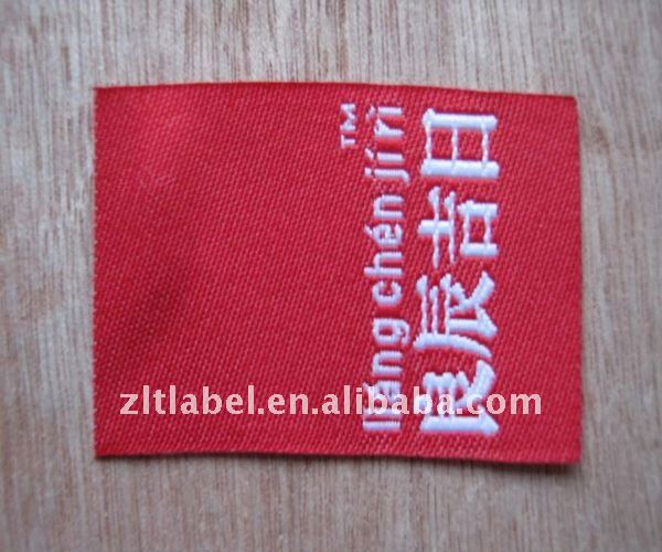 Fashionable red woven fabric label