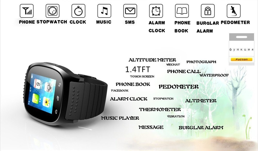 m26 smart watch user manual