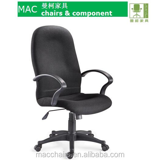 Hot Selling Adjustable Function Plastic Mesh office Chair