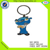 2016 the frog design blue color cute design custom keychain