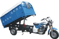 dump trailers garbage truck price tricycle