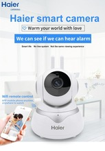 Haier Plug/Play, Pan/Tilt, Two-Way Audio & Night Vision HD 1080P WiFi IP Video Security Surveillance Camera