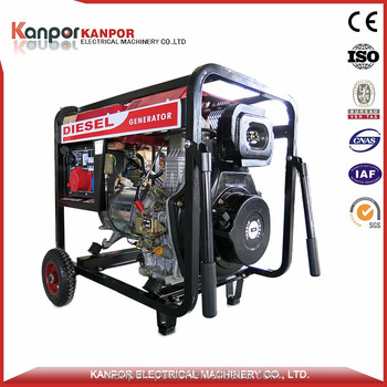 1.7/2kw 50/60HZ 211L open type diesel portable generator set