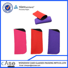 WZ Small microfiber folding reading glasses pouch F152