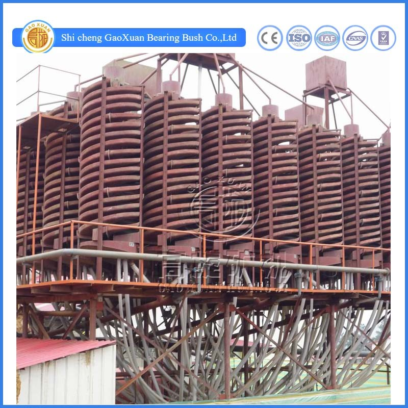Spiral Sand Separators Gold Ore Spiral Chute for sale