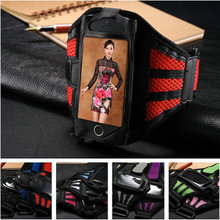 Sports Armband colorful cover case for iphone 5, case for iphone5, back cover case for iphone 5 / 5s