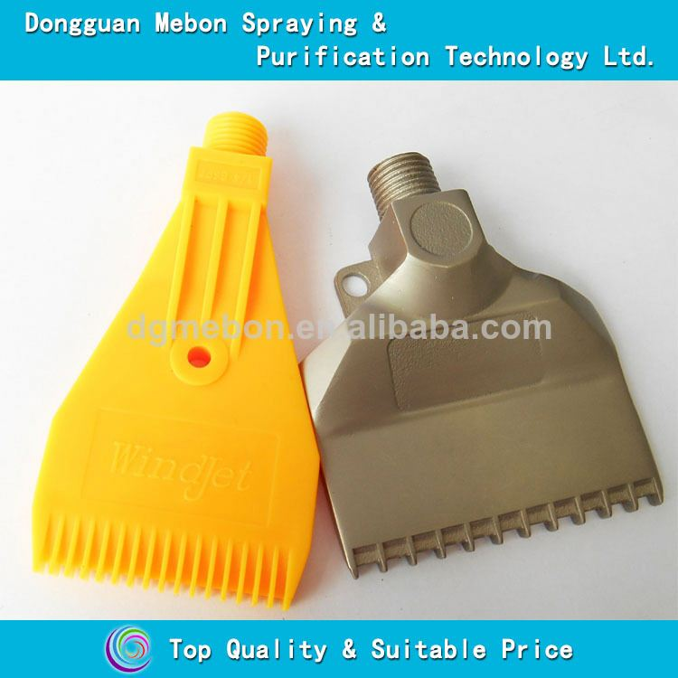 High quality yellow abs wind jet nozzle,wind jet drying nozzle,dust removal windjet nozzle