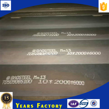 Mn13,X120Mn12,1.3401 high carbon ferro manganese wear resistant steel metal plate