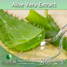 cosmetic Grade Aloe Vera Freeze Dried Powder ,Spray Dried powder 100:1 200:1