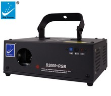 Changeable Emitting Color show motion laser light B2000