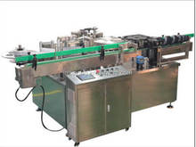 Bottom price new coming penicillin bottle labeling machine