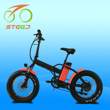 2 wheels fat kick hummer folding bike electric bicycle chopper