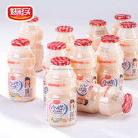 original flavor dairy drink xiao yang yogurt Drink (100ML/bottle)