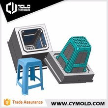 High quality progressive plastic chair injection mold price