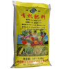 agriculture packaging printed laminated fertilizer bag