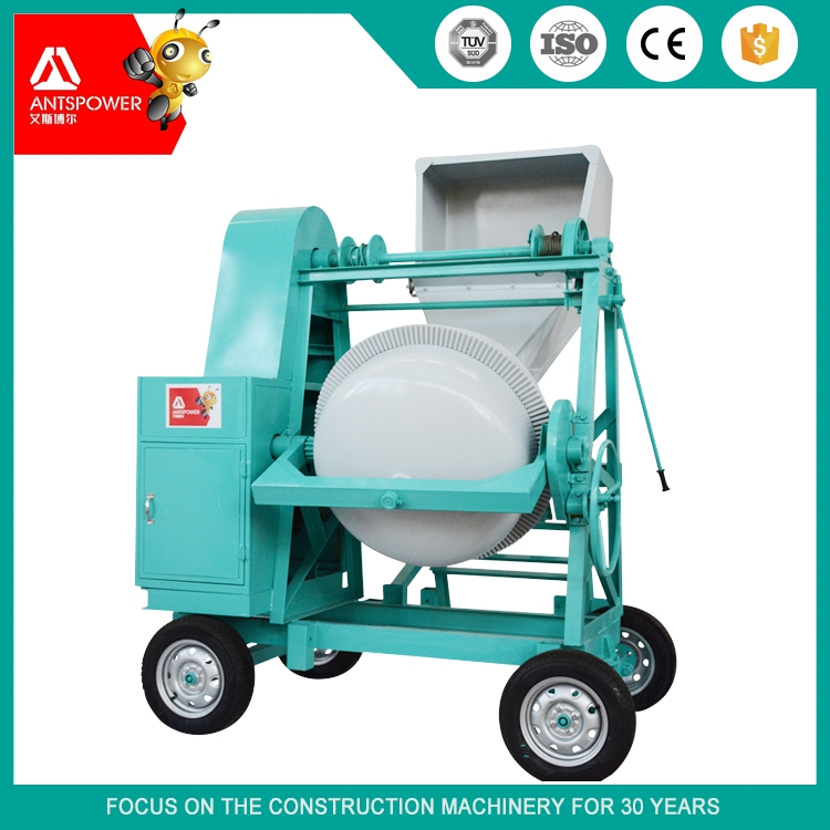 Top sale cheap price hot self-loading pan concrete mixer machine