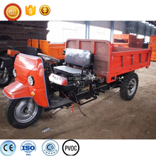 2018 New 3 Wheel Diesel Engine Cargo Tricycle Made In China Factory
