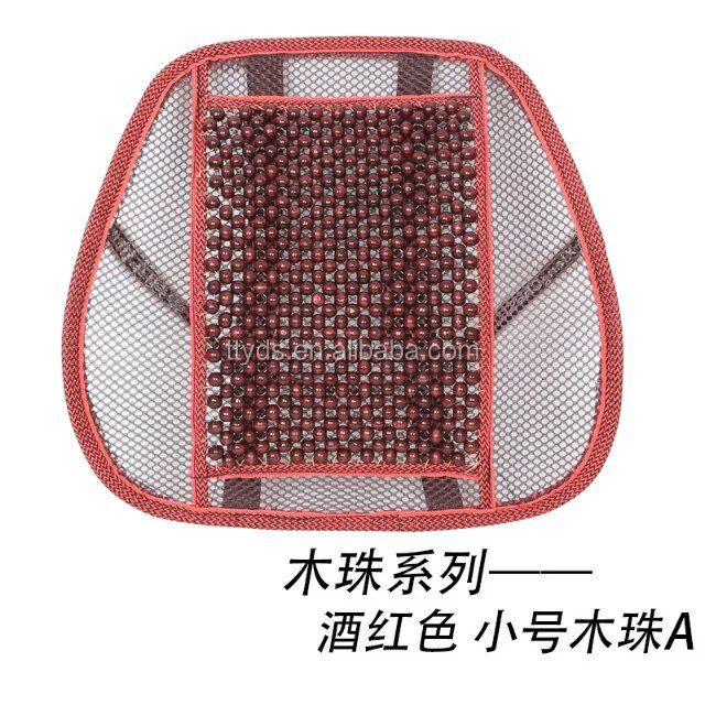YDS-141 brown mesh lumbar back support office car seat chair massage cushion ice silk