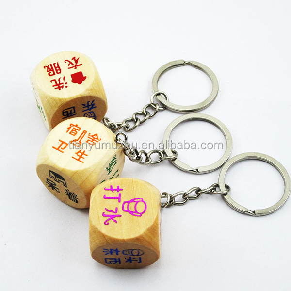 Supply custom wood keychain wood print dice keychain