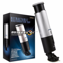 Top Selling Electric Automatic Telescopic Cup Hands Free Male Masturbator Sex Toy Male Masturbator