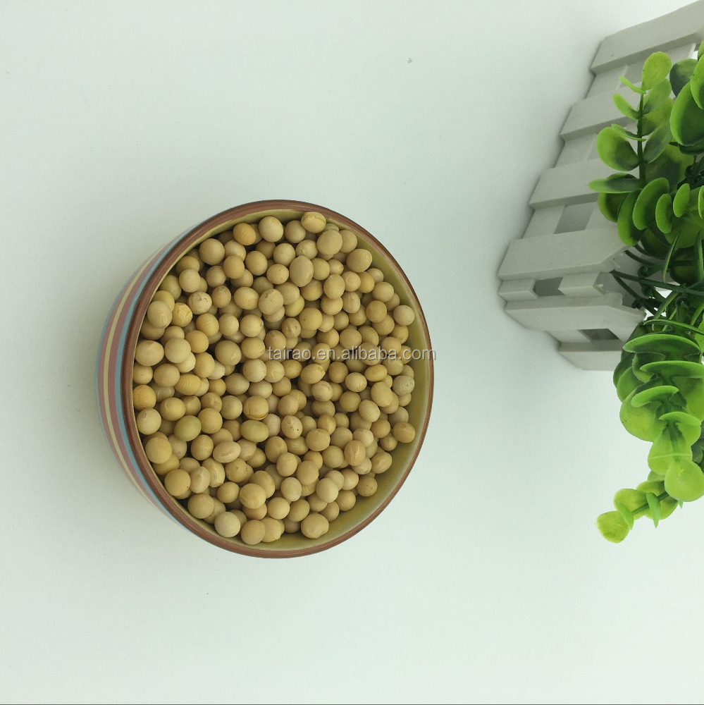 types of edamame bulk dried soybean large type