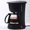 Professional And Durable 0 6L Coffee