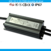 PR>0.98 EFF>88% waterproof ip67 constand voltage no noise no flicker 0-10V dimming led power supply 12V 2.6a 3.75a