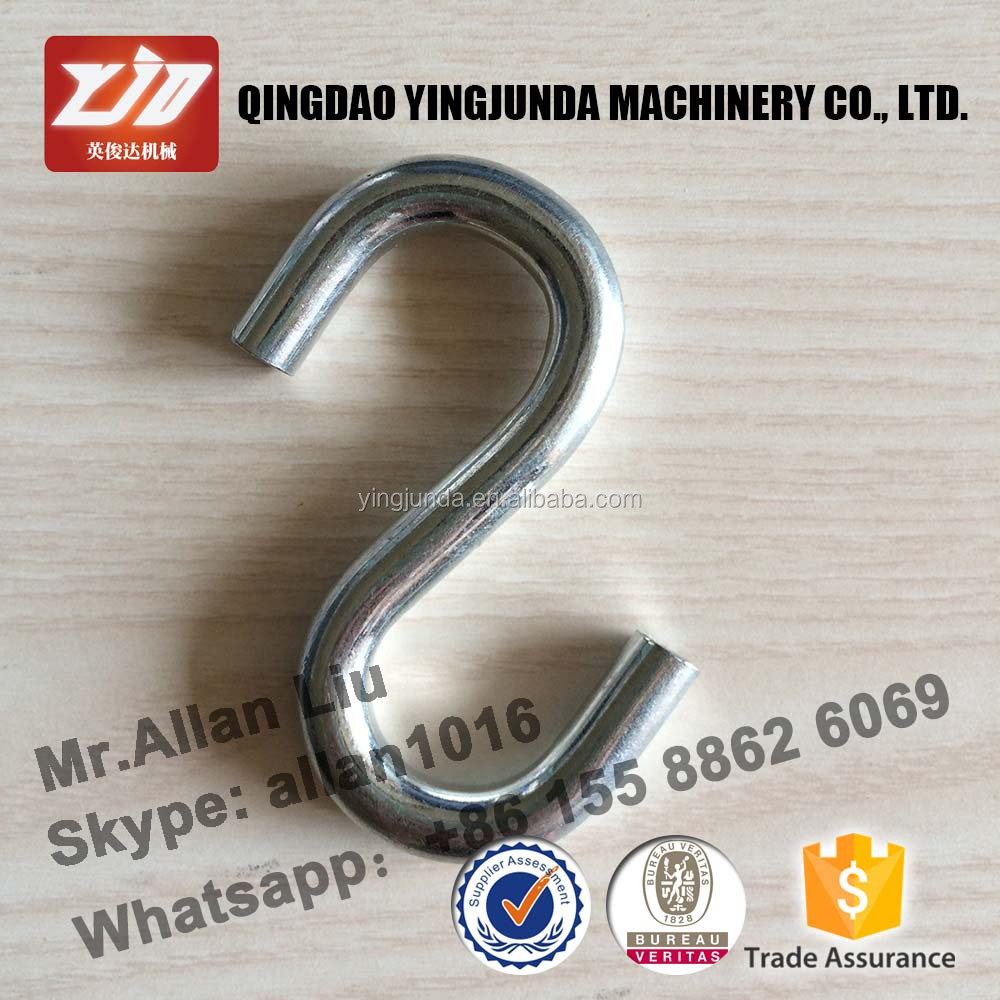 Long distance S shaped metal hanging hooks