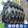 Depend on the quantity,usually within one week Delivery time pneumatic rubber fender