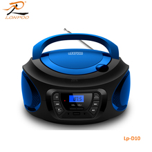 중국 supplier radio portatil sanyo cd player