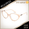 Cat eye gradient acetate optical fiber distribution frame