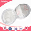 new high quality breast pads hong kong