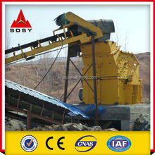 Distributors Fine Crusher Items