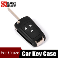 KUST Folding Remote Auto Car Key Case For Cruze 2009 To 2014 Car Key Shell Cover For Chevrolet