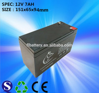 12v 7ah lead acid battery SMF used for kids car and lighting