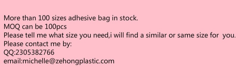 Clear opp package plastic bag for clothes and socks wholesaler