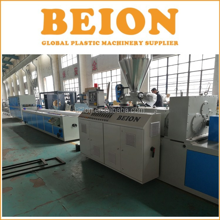 BEION Plastic machinery PVC/PP/PE Profile/Panel/board production line